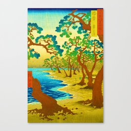 Rubino Asian Japan Forest Canvas Print