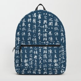 Ancient Chinese Calligraphy // Navy Backpack