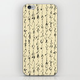 Ancient Japanese on Parchment iPhone Skin