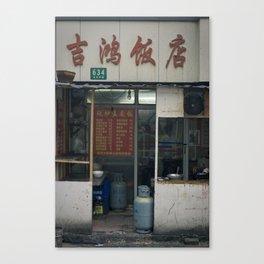 Food stall Canvas Print