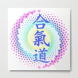 Aikido Beautiful Art, Vortex, Energy Metal Print