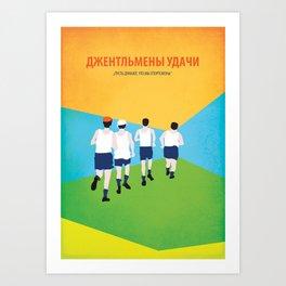 Gentlemen of Fortune Art Print