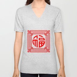 PATTERN ART07-1-Red Unisex V-Neck