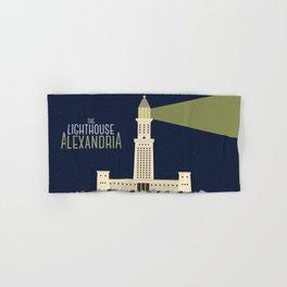 World Wonder: Lighthouse of Alexandria Hand & Bath Towel