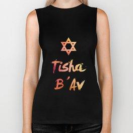 Tisha B'Av - found the way to survive Biker Tank