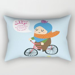 Tawakkal - Trust in Allah Rectangular Pillow