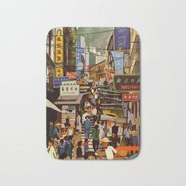 Vintage Hong Kong Travel Poster Bath Mat