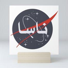 NASA in arabic Mini Art Print
