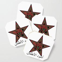 Morocco أُسُود الأطلس (Igrzamn n Atlasi, Atlas Lions) ~Group B~ Coaster