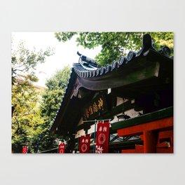 Ueno Roof / 上野 Canvas Print