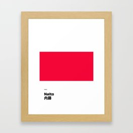 Sashimono - Naito Framed Art Print