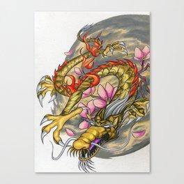 Warp Dragon Canvas Print