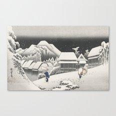 Kanbara Station - Vintage Japan Woodblock Canvas Print
