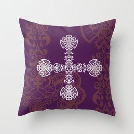 Repentance Throw Pillow