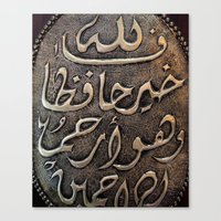 arabic Canvas Prints featuring Arabic - Quran by Brian Raggatt