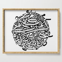 Arabic Calligraphy 3 Serving Tray