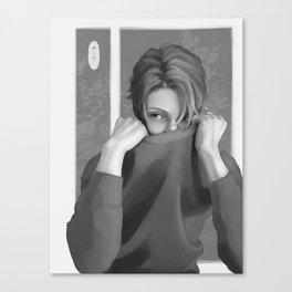 PeekaBoo Canvas Print