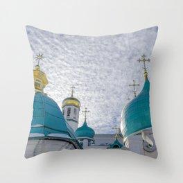 New Jerusalem orthodox monastery Throw Pillow