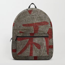 Red Peace Chinese character on grey stone and metal background Backpack