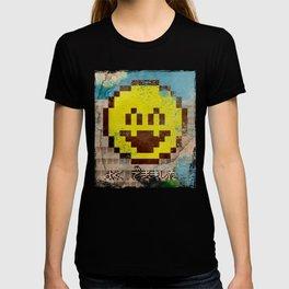 Super PC Genjin Turbo T-shirt