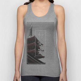 Peace Love Tranquility Unisex Tank Top