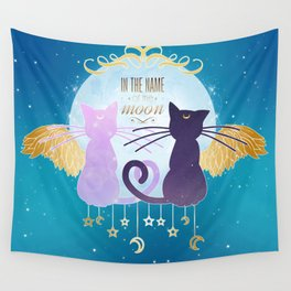 In the name of the moon Wall Tapestry