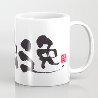 germany Mugs featuring Germany by shunsuke art