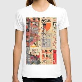 Hokkaido Mashup T-shirt
