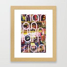 Merchandized!! Framed Art Print
