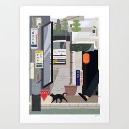 Japan Still Life 001   下北沢 Art Print