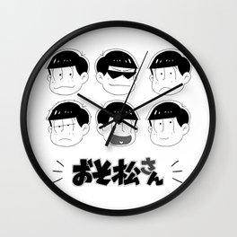 Six Same Faces Wall Clock