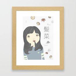 Fatt Choy Framed Art Print