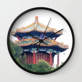 Beijing Forbidden City | Beijing Cité Interdite Wall Clock
