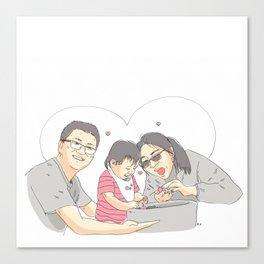 TeQi Canvas Print