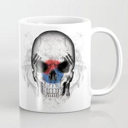 To The Core Collection: South Korea Coffee Mug