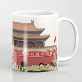 Forbidden City Southern Gate Coffee Mug