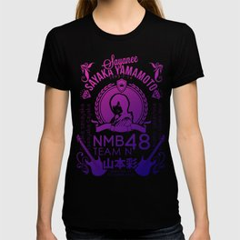 Sayaka Yamamoto T-Shirt A T-shirt