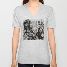 Upon Arrival - Charcoal on Newspaper Figure Drawing Unisex V-Neck