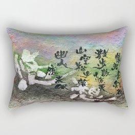 yuusou Rectangular Pillow