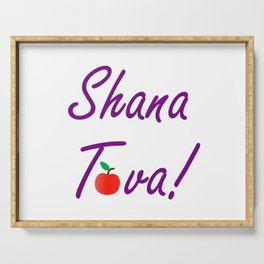 Shana Tova means 'sweet new year'- Rosh Hashanah or Jewish Near year greetings Serving Tray