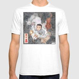 Isle of Dogs T-shirt