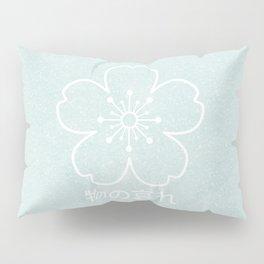 mono no aware – green Pillow Sham