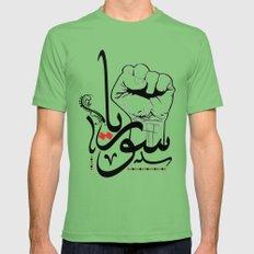 سوريا Syria  MEDIUM Grass Mens Fitted Tee