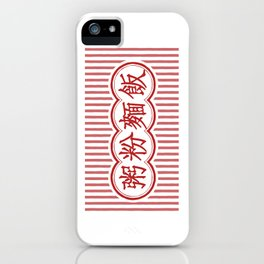 Hong Kong traditional restaurant iPhone Case