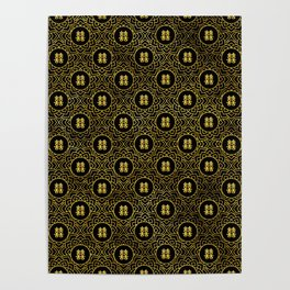 Gold Double Happiness Symbol in lotus pattern Poster