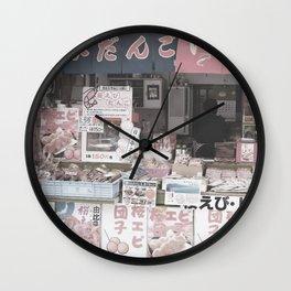 Food Store Wall Clock