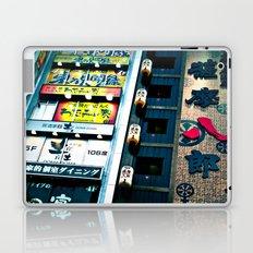 TKY-Shinjuku Laptop & iPad Skin