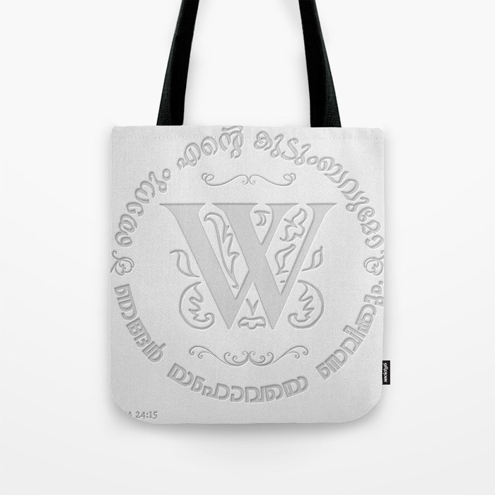 Joshua 24:15 - (Letterpress) Monogram W Tote Bag