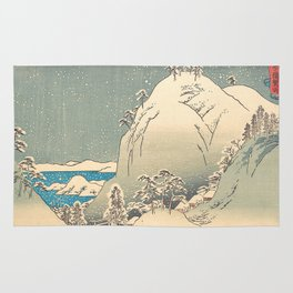 Mount Yuga Rug