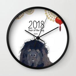 Year of the Dog - Newfoundland Wall Clock